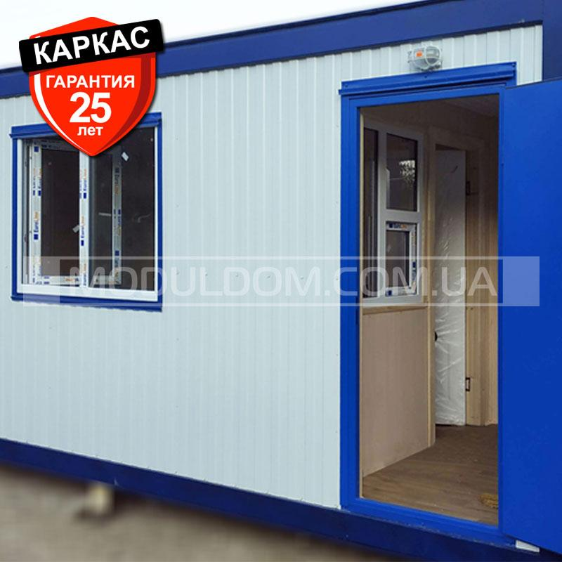 Пост охраны КПП (6 х 2.4 м.), проходная, блок-контейнер.