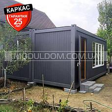 Мобильный дачный домик (6 х 4.8 м.), каркас контейнерного типа., фото 2