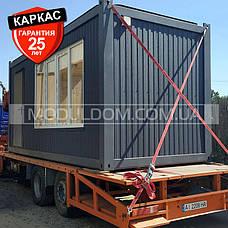 Мобильный дачный домик (6 х 4.8 м.), каркас контейнерного типа., фото 3