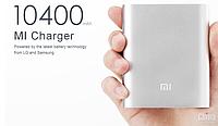 Портативный аккумулятор  PowerBank 10400 mah Xiaomi