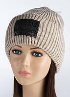 Вязаная шапка с широким двойным отворотом Слава лен