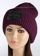 Удлиненная шапка с широким двойным отворотом Слава марсала