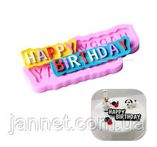 "Молд силиконовый ""Happy Birthday"" - 10,5*4,3см"