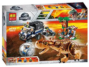 Конструктор Bela 10926 Побег в гиросфере от карнотавра (Аналог LEGO Juniors Jurassic World 75929) 595 дет