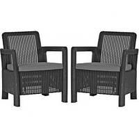 Набор садовой мебели Tarifa 2 X Chairs Graphite ( графит ) из искусственного ротанга, фото 1