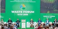 Борьба с мусором продолжается! О том, что было сделано и чего достигли в решении данного вопроса говорили на Waste Forum Kiev 2019