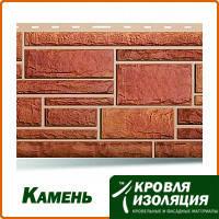 """Фасадная панель """"Камень"""", цвет: Бежевый; 1,13х0,475м"""