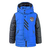 Куртка зимняя-демисезонная для мальчика Жокей 116,122,128,134,140см сьемная овчина ЕЛЕКТРИК