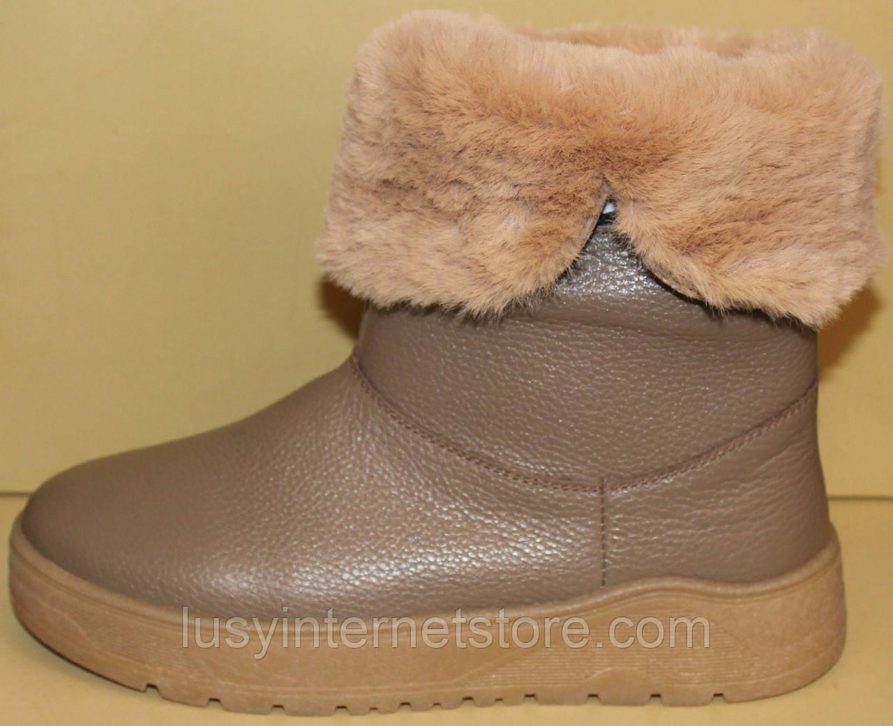 Угги женские кожаные зимние от производителя модель АС11-3