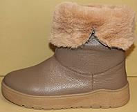 Угги женские кожаные зимние от производителя модель АС11-3, фото 1