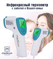 Японский Бесконтактный термометр MEDICA+ Termo Control 3.0, фото 3