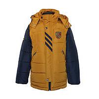 Куртка зимняя-демисезонная для мальчика Жокей 116,122,128,134,140см сьемная овчина ГОРЧИЦА