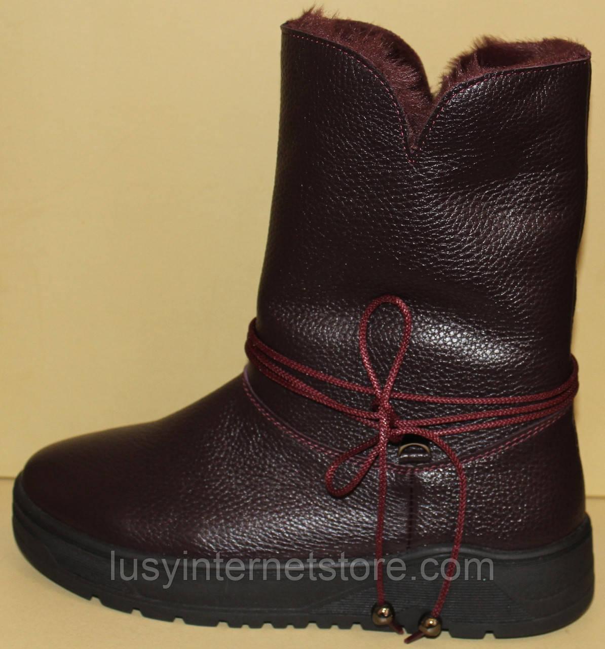 Угги женские кожаные зимние от производителя модель АС12-2
