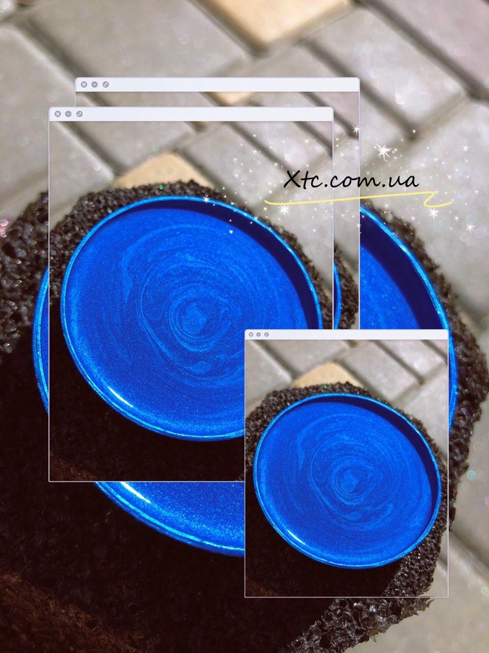 Перламутровая краска синяя