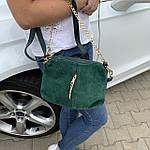 Женская сумка замшевая   (1510/1), фото 5