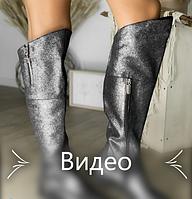 Высокие ботфорты с длинным манжетом №1060М-черное серебро замш, фото 1
