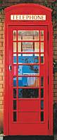 Фотообои на дверь Телефонная будка, 86х200 см