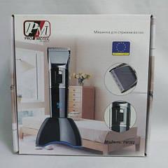 Профессиональная беспроводная машинка для стрижки Promotec PM 362 керамика, 10 Ватт