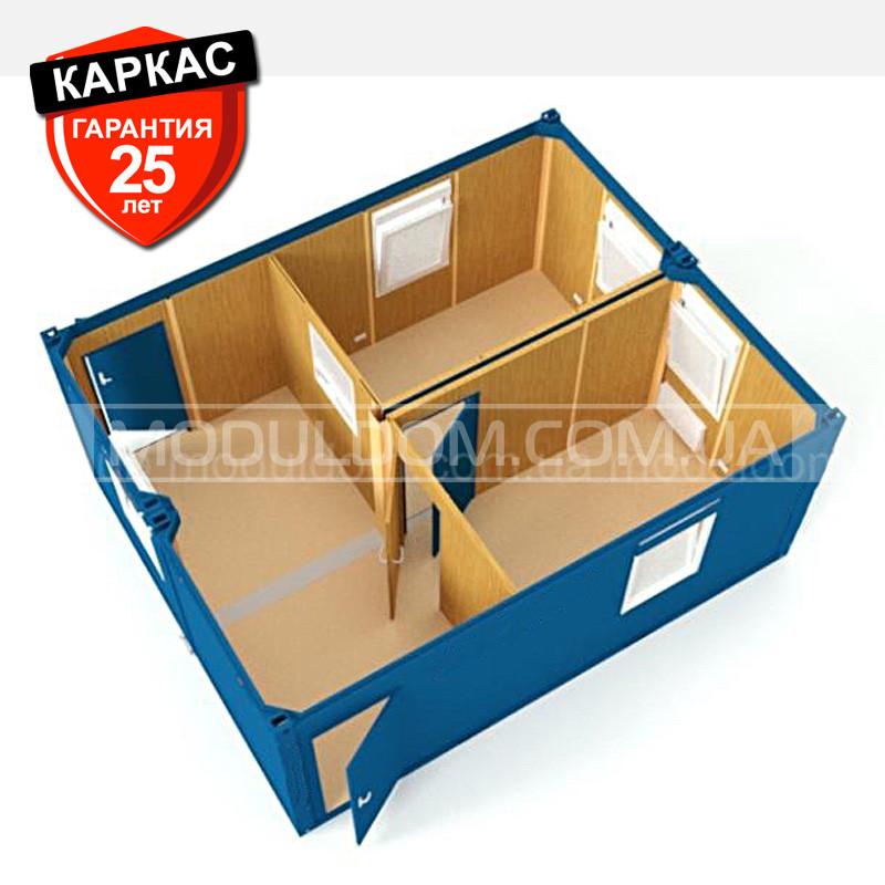Блок-контейнер ОПЕНСПЕЙС - 2 (6 х 4.8 м.), площадь 28.8 м2., на основе цельно-сварного металлокаркаса.