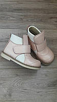 Детские демисезонные кожаные ортопедические ботинки для девочки на липучке р.21-35.
