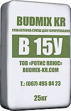 Смесь для сухого способа торкретирования В15У  BUDMIX KR (М200) 25кг
