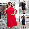 Батал до 62р Костюмное платье с вышивкой на рукавах 20175