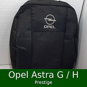 Чехлы на сиденья Opel Astra G/H (Prestige)