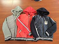 Куртки  детские с утеплителем 0202