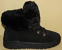 Ботинки женские зимние замшевые на платформе от производителя модель АС13-3, фото 1