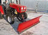 Отвал для трактора МТЗ-320, фото 2