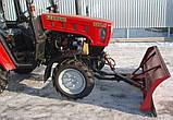 Отвал для трактора МТЗ-320, фото 3