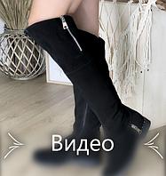 Высокие ботфорты с длинным манжетом 1060М-черный замш, фото 1