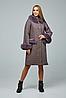 Зимове пальто з хутряною обробкою, з 44 по 54 розмір
