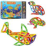 Конструктор Limo Toy магнитный 3D Морские животные 88 деталей Magnistar LT2001
