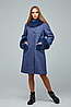 Зимове пальто жіноче з хутряною обробкою, з 44 по 54 розмір