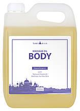 Професійне масажне масло «Body» 3 л