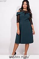 Платье с втачным поясом Разные цвета Большие размеры