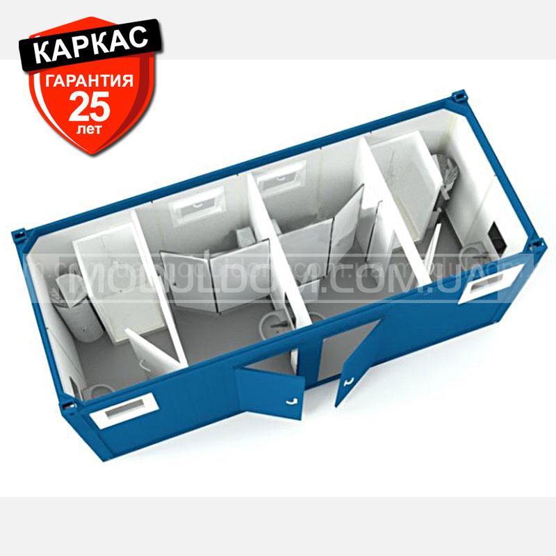 Блок-контейнер САНИТАРНЫЙ (6 х 2.4 м.), на основе цельно-сварного металлокаркаса.