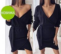 """Молодежное платье """"Dorothea"""""""