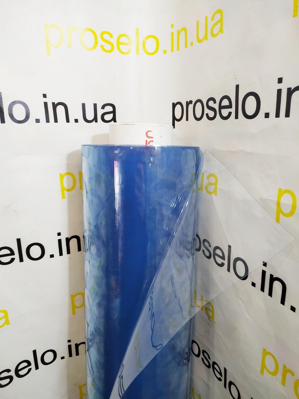 Пленка ПВХ силиконовая 150 мкм. плотность.Рулон 103м.Ширина 1.50м.Прозрачная.Текстильная, защитная