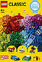 Конструктор Лего 11005 LEGO Classic Веселое творчество 900 деталей, фото 2