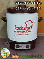 Электрокастрюля Kochstar Automat 2500  б/у из Германии. Для приготовления на пару, творога, др..