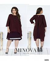 Женское модное платье  ОМ691 (бат), фото 1