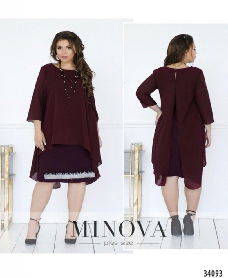 Женское модное платье  ОМ691 (бат)