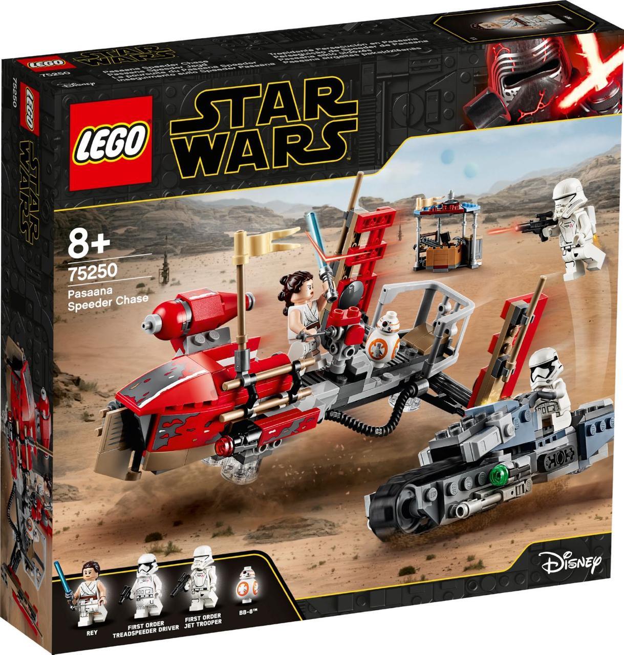 Lego Star Wars Гонитва на спидерах 75250