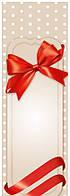 Подарочные бумажные пакеты БУТЫЛКА ''Бант красный'' (12*9*36)
