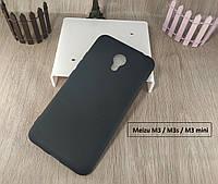 Силиконовый чехол бампер для Meizu m3s черный