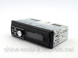 Atlanfa 2010, FM, car MP3 200W  4*50W  автомагнитола в стиле Pioneer, фото 2