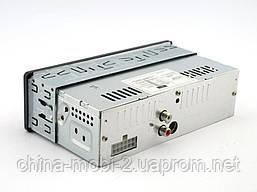 Atlanfa 2010, FM, car MP3 200W  4*50W  автомагнитола в стиле Pioneer, фото 3
