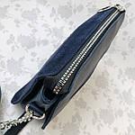 Женская сумка синяя Zara замш   (1536/1), фото 5